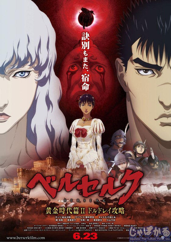 berserk-golden-age-arc-ii-the-battle