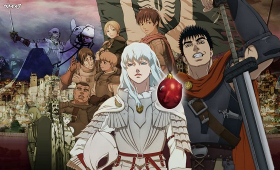 Berserk The Golden Age Arc I The Egg of The King