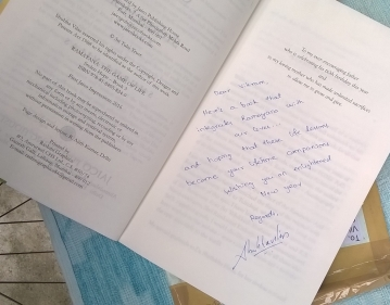A brief note written by Shubha Vilas to me.